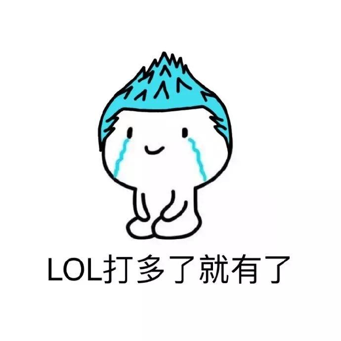 微信表情:金馆长斗图
