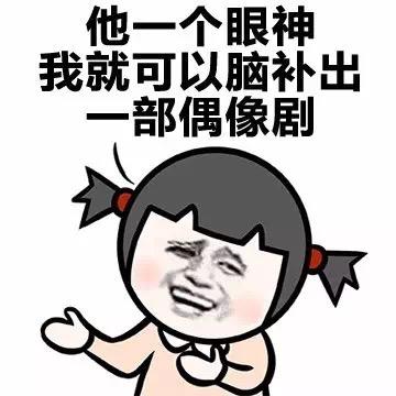 微信表情:微信群聊金馆长斗图