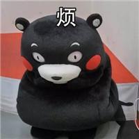 微信斗图:熊本熊的表情包图片