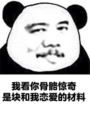 2016七夕表白微信表情包 执子之手!图片