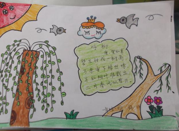 古诗配画望庐山瀑布   相关资讯   相关图文   图文图片