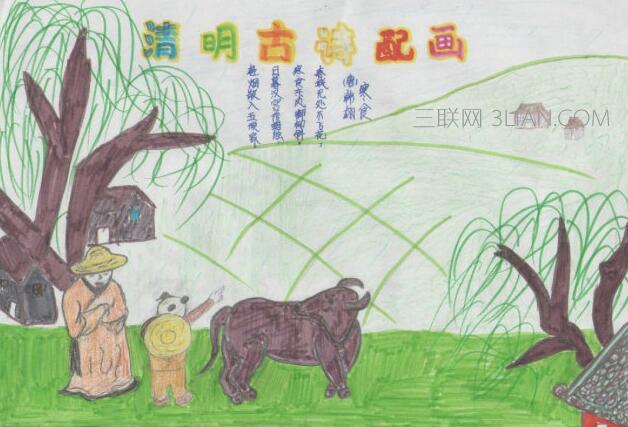 小学生古诗配画手抄报图片大全