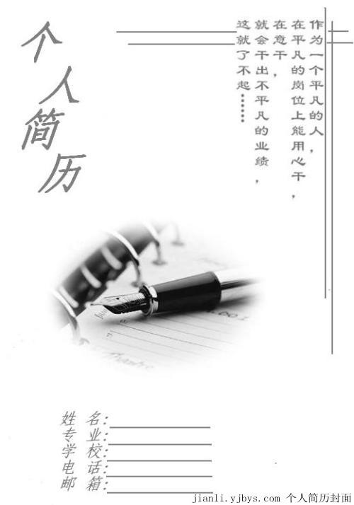 中文系�W生��人��v封面