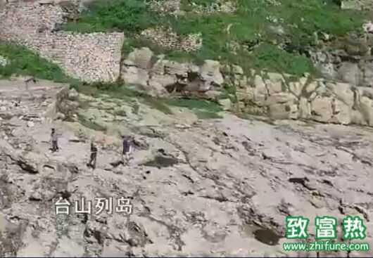 〖生财有道20160823期〗生态中国系列(沿海行)——走进福鼎台山列岛
