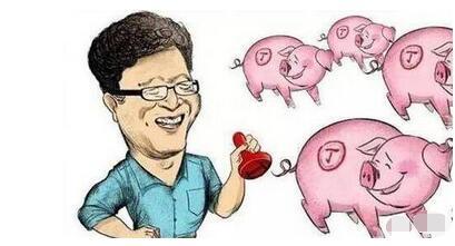 一个两个开始种田养猪或许还是因为