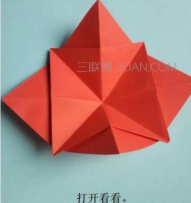 纸折雨伞的步骤
