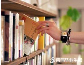 关于书店的广告词