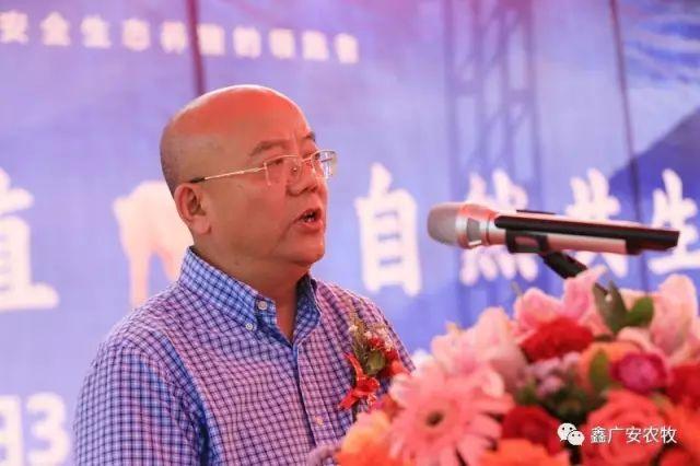 卓效养殖,自然共生——鑫广安祁阳30万头生猪养殖基地项目隆重开工