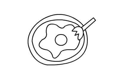 荷包蛋简笔画图片