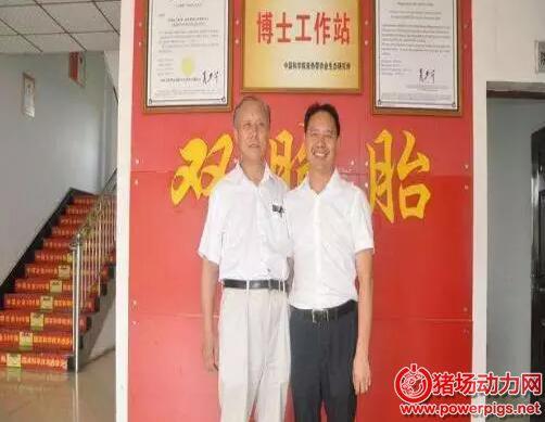 为什么中国两位权威动物营养专家青睐这家企业? 在这里成立工作站