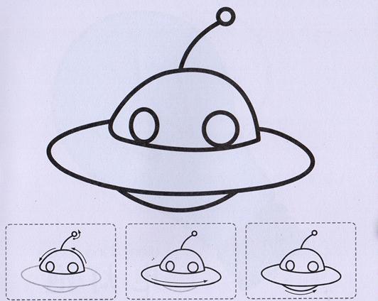 飞碟简笔画-幼儿画画图片