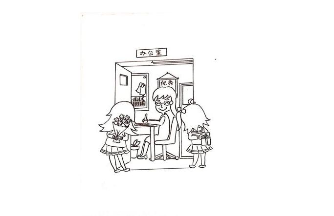 教师节简笔画