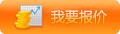 猪易通APP2017年12月13日全国外三元价格排行榜