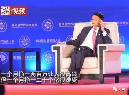 """刘强东刚怼完马云,京东金融就说要帮农民""""养鸡""""了"""