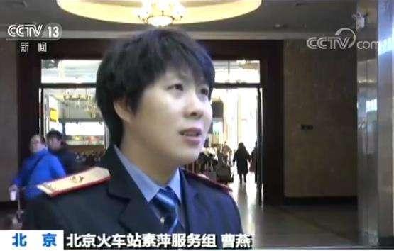 李素萍:照顾老幼病残旅客 一干就是33年