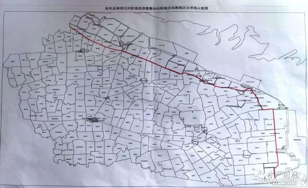 中国水产频道报道,     昨天,江苏省南通市如东县发布了《关于南美白对虾养殖污染规范整治第二阶段工作意见》的通知    通知称,如东县内陆地区南美白对虾养殖场(户)在2018年底前必须整改到位,沿海区域南美白对虾养殖规范整治以镇(区)为单位,必须在2018年底前完成需整治面积的50%以上,2019年年底前全面完成规范整治任务,在整治期间严禁新增南美白对虾养殖行为。    根据全县灌溉水系覆盖区、滩涂区、农田灌溉区等不同类型,将全县陆域划分为内陆区域和沿海区域。内陆区域绝大部分为适宜水稻种植的非旱作区
