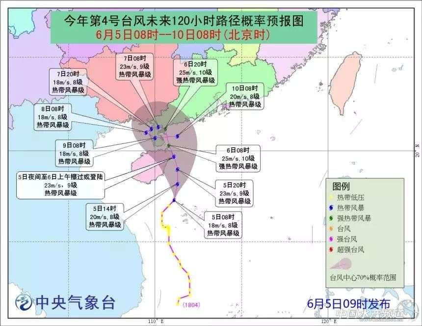 中央气象台已认定4号台风生成,却为何是无名台风?