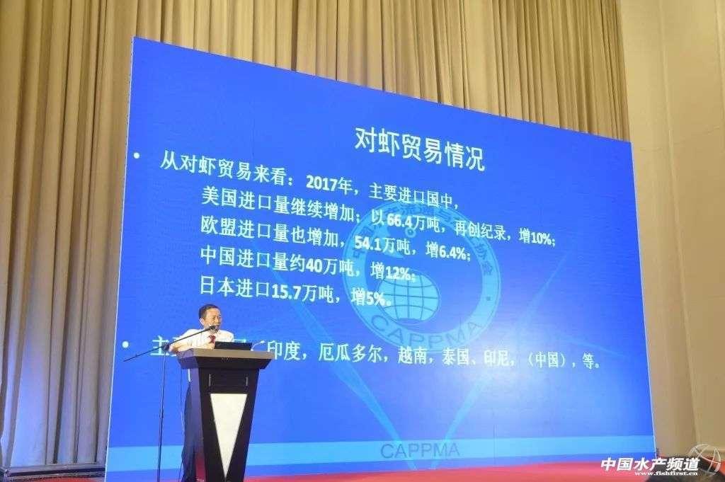 全球对虾产业最新大数据!对虾消费看中国,2017中国进口40万吨!