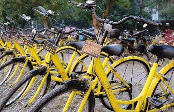 ofo共享单车使用步骤