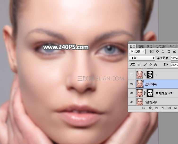 photoshop如何保留质感快速给欧美女性照片磨皮