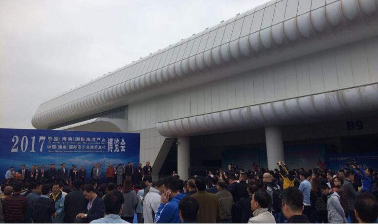 中国(海南)海洋产业博览会即将盛大启动!