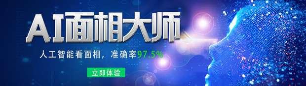 2019年3月22日黄历 - 七丽时尚网