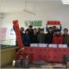 工会送温暖,领导致关怀 --三元种业领导到长城丹玉进行节前安全生产大...