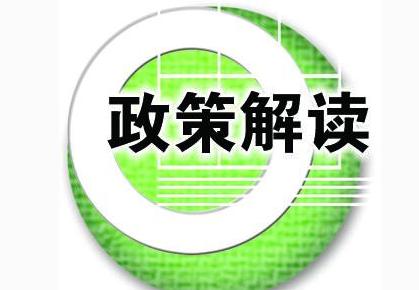 两部门:支持200个以上畜牧县畜禽粪污资源化利用