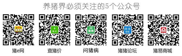 2020中国饲料工业展览会信息!
