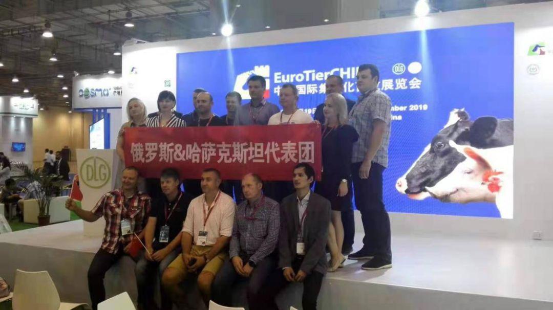 中国国际集约化畜牧展览会 青岛再会,成都你好!