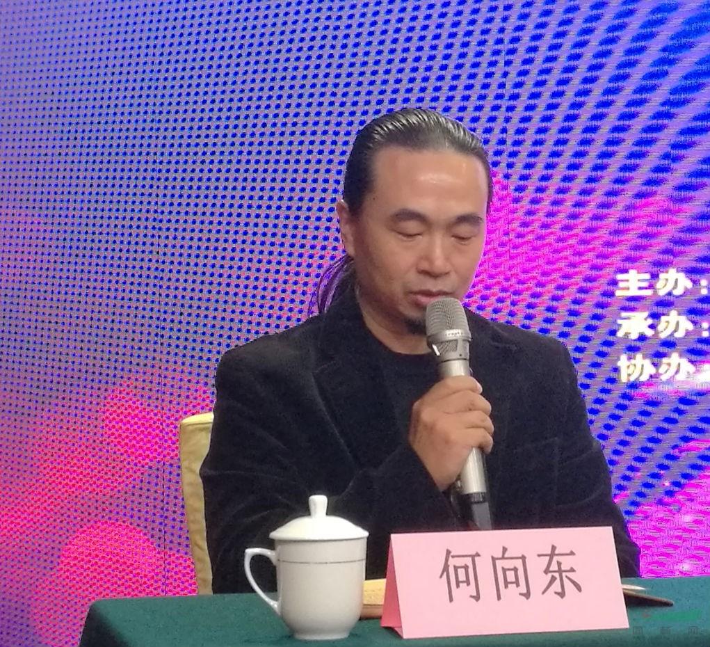 第五届中国花境论坛暨第三届中国花境大赛颁奖典礼在郑州成功举办