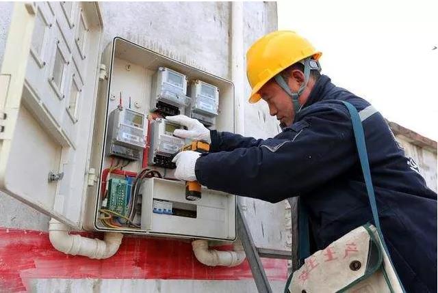 紧急提醒:农村用电缴费标准公告,电价大改!