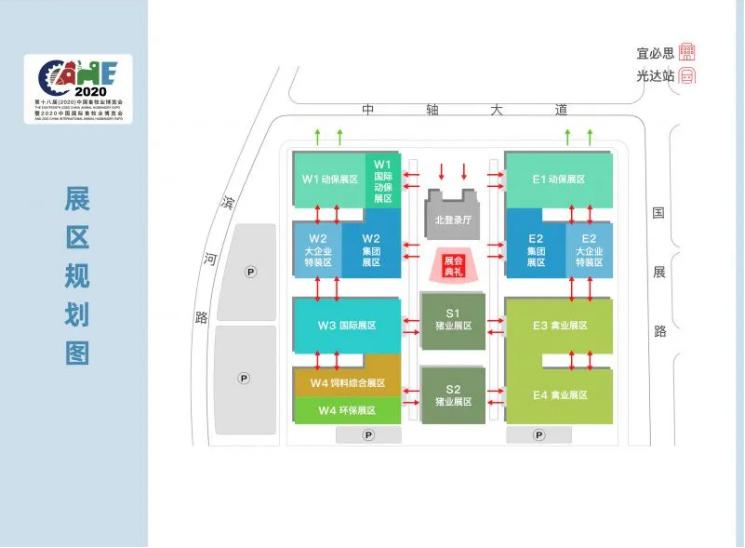 中国畜牧业博览会   北京天悦生期待您的到来!