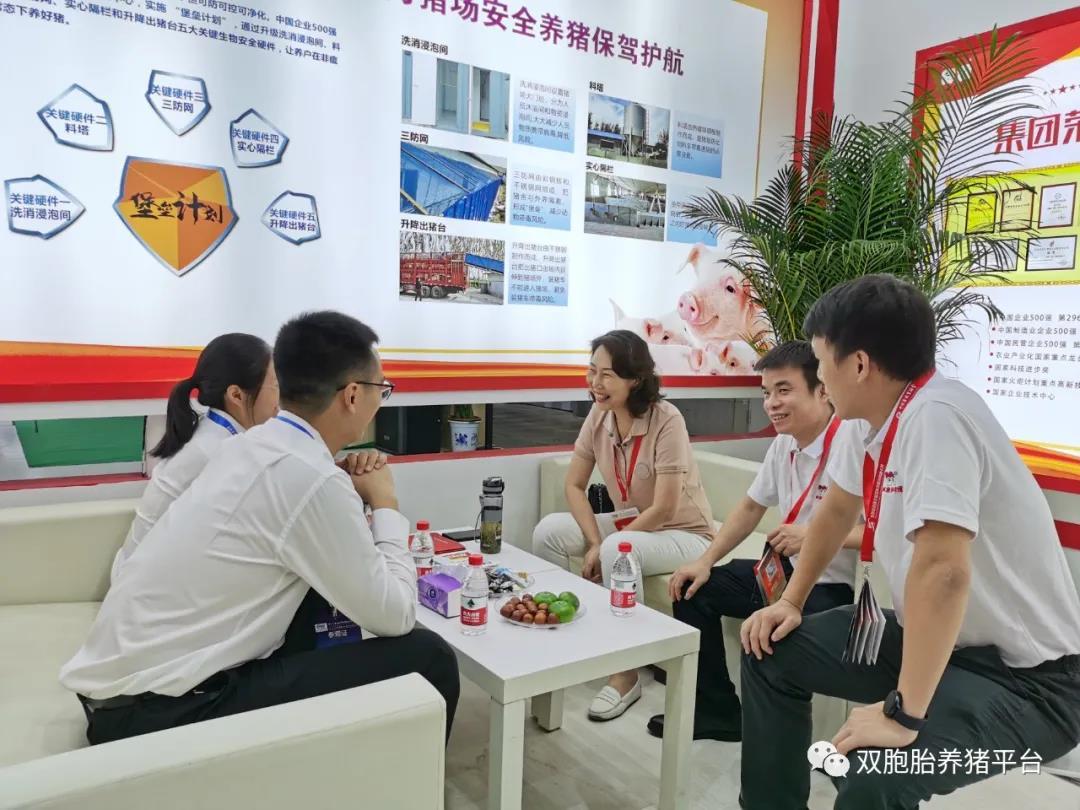 本馆最靓的仔!双胞胎集团闪耀2020年中国畜牧博览会
