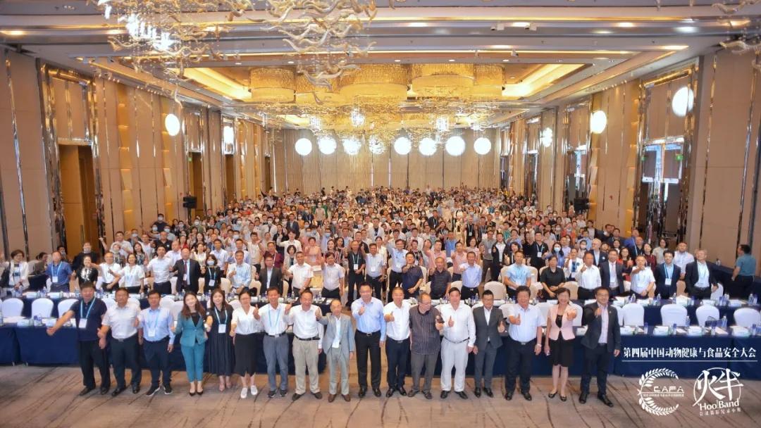 联盟CAFA四届年会,六大平行论坛从农场到餐桌全产业链助力提升动物健康与食品