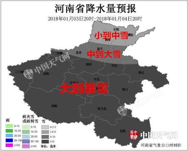河南地区禁止养殖