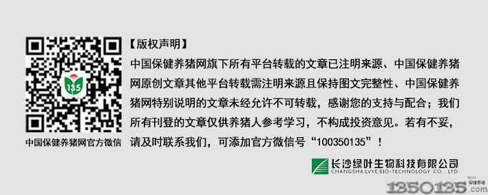 """广东:关于进一步推进中南区生猪""""点对点""""调运工作的通知"""