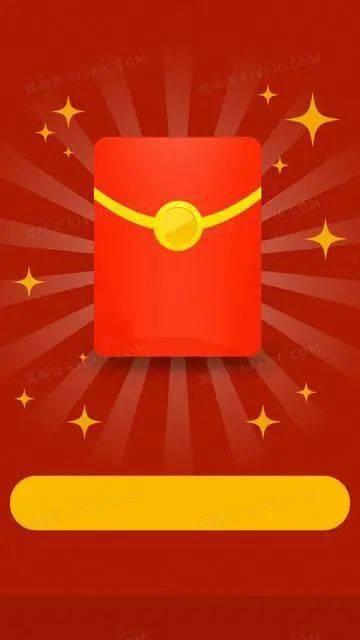 【鸡病专业网携普特威药业喊你拆红包】~正月初十,祝你十全十美!