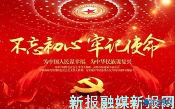 河南省荥阳市豫龙镇全面开展非洲猪瘟防控工作